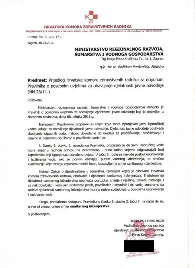 Prijedlog HKZR za dopunom Pravilnika o posebnim uvijetima za obavljanje djelatnosti javne odvodnje (NN28/11)