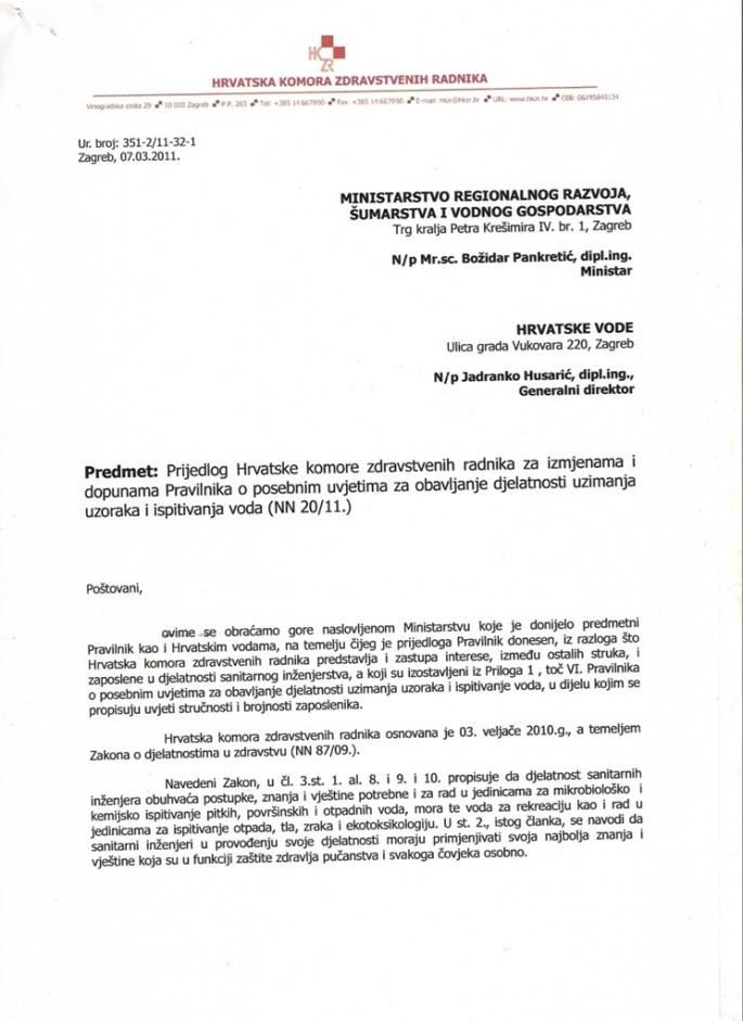 Prijedlog za izmjenama i dopunama Pravilnika o posebnim uvjetima za obavljanje djelatnosti uzimanja uzoraka i ispitivanja voda (N.N. 20/11)