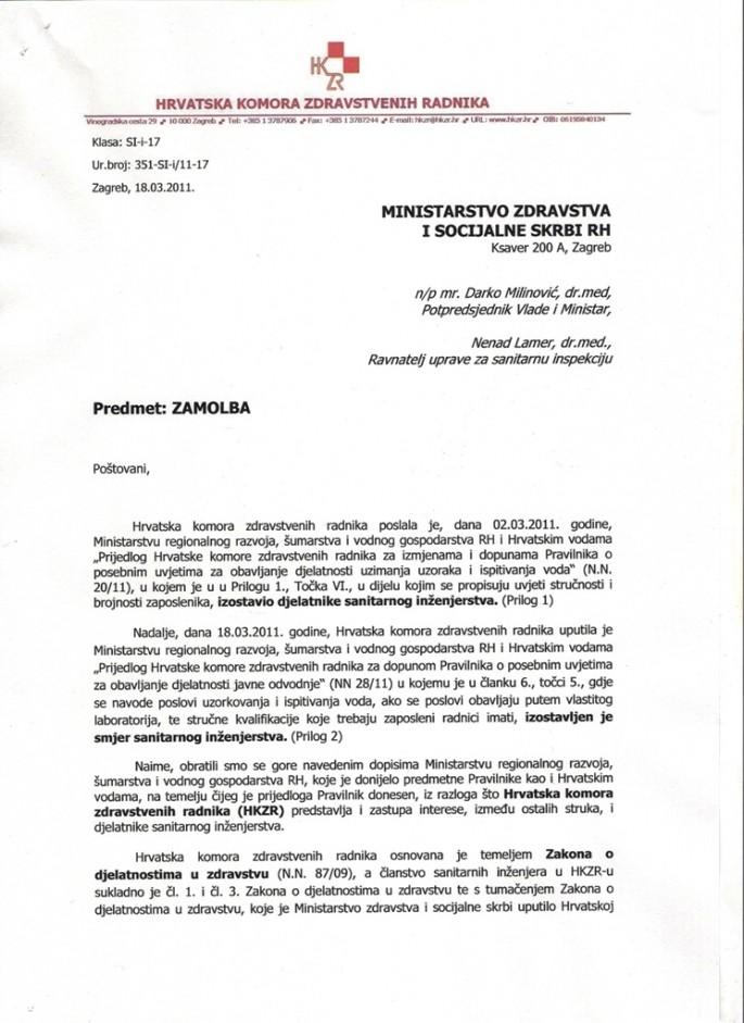 Zamolba Ministarstvu zdravstva i socijalne skrbi