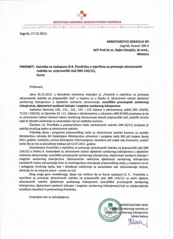HKZR - SR DSI - Dopis MZ - mjerila za pripr.staz - 17.12.2012.