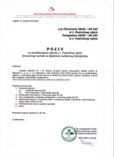 Poziv na konstituirajuću sjednicu 1. područnog vijeća SR DSI HKZR